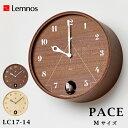 Lemnos タカタレムノス 壁掛け時計 LC17-14 パ...