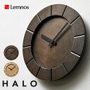 Lemnos タカタレムノス 壁掛け時計 MK19-05 HALO ハロ [時計 壁掛け 掛け時計 ウォールクロック おしゃれ デザイン 子供 ギフト 引っ越し 新生活 ハロウィン 結婚 祝い 送料無料] 10倍 プレゼント
