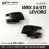 ���Х� �����������WRX-S4/STI��B���ʹߡ����ѥɥ饤�����ܥ����ߥ顼���С�2�����åȢ������ɥӥ塼��˥��������פΤ�Ŭ��Ģ�/st231