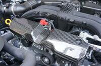 [GT-DRY]ドライカーボン製品!スバルインプレッサG4/スポーツ/XV【GJ/GP/GP7】ベルトカバー1点セット【交換タイプ】