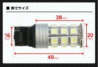 超高輝度3チップLED27個使用!2個1セット