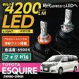 トヨタ エスクァイア[ESQUIRE 80系]専用4200ルーメン LED-H16フォグランプ CREE社製LED/色温度:6500K 冷却ファン搭載 アルミヒートシンクケース