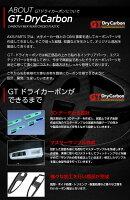 ドライカーボン製マークX専用メーターインナーフード