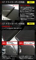 ��GT-DRY�ϥɥ饤�����ܥ���ѡ����Х륤��ץ�å��أ���