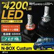 ホンダ N−BOXカスタム Gターボ[JF1・2]専用4200ルーメン LED-H11フォグランプ CREE社製LED/色温度:6500K 冷却ファン搭載 アルミヒートシンクケース