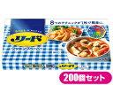 ライオンリードヘルシークッキングペーパー小4枚【ギ...