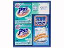 白さスッキリ洗剤ギフトセット★JEC-8K【数量限定40%OFF!】