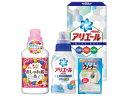 アリエールスピードプラス洗剤ギフト RYV-15M#洗剤 ギフト セット 引っ越し 挨拶 粗品 景品