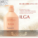 [deep-discount a salon monopoly] 003 NUMBER THREE ILGA  medical use treatment S 500 g [tomorrow easy correspondence] [HLS_DU]