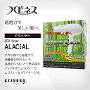 クーポン利用で送料無料 ハピネス エコ ドライヤー エラシアル【J-air専用ドライヤー】