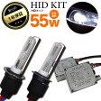 【送料無料】HID キット 55Wバラスト H1 H3/H3C H4Lo固定 H7 H8/H11 H10 HB3 HB4、880、ピンク、パープル