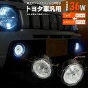 トヨタ ヴェルファイア 30系(ハイブリッド含む) H26.1〜 フォグランプ LEDユニット イカリング カラーホワイト【送料無料】