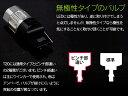 トヨタ スぺイド H24.6〜 NCP14#系 リア 無極性LED...