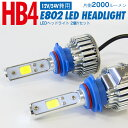 LED HB4 キット LED フォグランプ フォグライト ケルビン数 3000K/6000K イエロー/ホワイト トヨタ カローラ フィールダー(マイナー後) H16.4〜H18.9 ZZE12#系【送料無料】