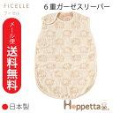 【最新仕様/送料無料】●日本製 フィセル...
