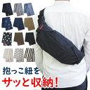 【新柄入荷】売れてます! 抱っこひも用収納カバー(キャリアカ...