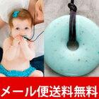 【レビューのお約束でメール便】 SmartMom [スマートマム] Teething Bling 赤ちゃん用の歯固め [歯がため]  ジェード 【楽ギフ包装】【あす楽対応】