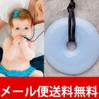 【(レビュー特典)】 赤ちゃん用の歯固め [歯がため] スカイ SmartMom [スマートマム] Teething Bling