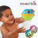 お風呂のおもちゃ [玩具]  【マンチキン/munchkin...