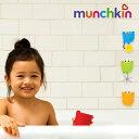 お風呂のおもちゃ [玩具] 【マンチキン/munchkin】...
