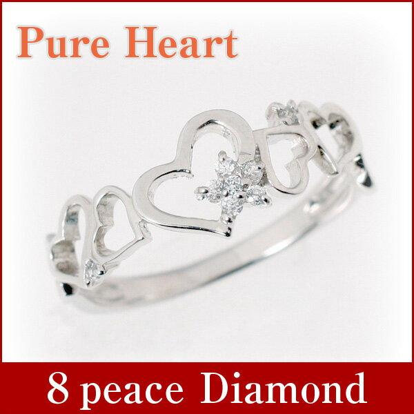 ピュアハート・ダイヤモンド・K10・ホワイトゴールドorピンクゴールド【送料無料】【_包装】 連なるハートのデザインが魅力。いそがしい