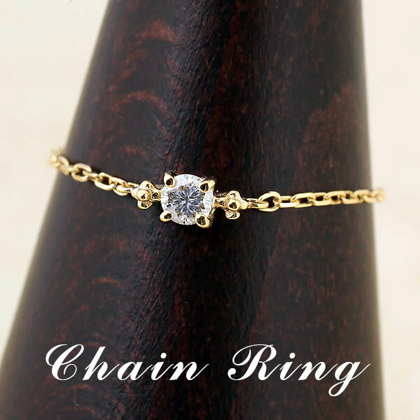 チェーンリング(指輪)・一粒ダイヤモンド・0.1ct・フリーサイズ(-1号~20号)・K18YG/K18PG/K18WG【送料無料】【_包装】 【18金】スライドアジャスター(ムーブ)付きで-1号~20号まで調整可能なフリーサイズの一粒ダイヤモンド チェーン リング。