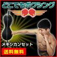 ボクシング サンドバッグ 【どこでもボクシング メキシカン】 ボクササイズ パンチング パンチングボール 筋トレ グローブ サンドバッグ サンドバッグ スタンディング サンドバック ホームジム ボクシングセット dvd 05P29Aug16