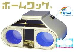 自宅で楽しく取り組める新発想の視力回復ツール!【ホームワック】
