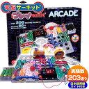 知育玩具 【電脳サーキット プレイ】 子供 クリスマス プレ