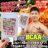 BCAA「国産BCAA EX」アミノ酸 BCAA サプリメント 2,000mg 筋トレ トレーニング グッズ バリン ロイシン イソロイシン 脂肪燃焼 筋肉強化 安心国内製造 分包粉末 筋肉増強 携帯可能 T05P20May16