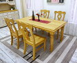 【160cm巾カントリーパインダイニングテーブル ナチュラル色dtmw16bj】パインダイニングテーブルセット、160cm幅【カントリーテーブル、チェア4脚セット】