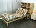 電動ベッド,体圧分散ウッドスプリングベッド,快適睡眠ベッド,幅120cm【電動リクライニングウッドスプリングベッドENERGY-ra/120幅セミダブルサイズ】単体
