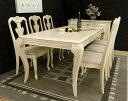 クイーンアン【エレガントテーブル180cm幅 チェアセット アンティークホワイト色】テーブル7点セット、店舗用商品陳列用テーブル、テーブルとチェア6脚セット
