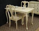 クイーンアン【木製テーブル、コンソール、チェア2脚セット アンティークホワイト色】家庭用テーブル3点セット、店舗用商品陳列用待合用、コンパクトテーブルセット