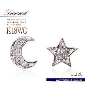 18k ピアス ダイヤモンド 18金 ホワイトゴールド K18