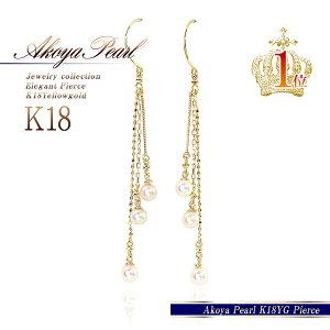 18金 フックピアス あこやパール 18K K18 アコヤ真珠