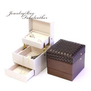 ジュエリー ボックス jewelrybox