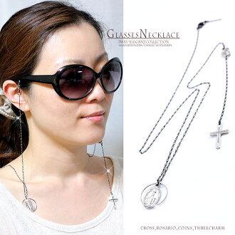 俞眼鏡鏈包眼鏡眼鏡帶眼鏡鏈眼鏡帶太陽鏡持有人函授眼鏡眼鏡太陽鏡鏈太陽鏡太陽鏡持有人眼鏡鏈持有錶帶持有人玻璃玻璃玻璃
