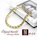 【 Mサイズ 】 ゴールド ブレスレット メンズ 20cm ...