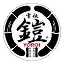 あす楽対応YOROI STICKER φ120mmヨロイ ステッカー 大STICKER