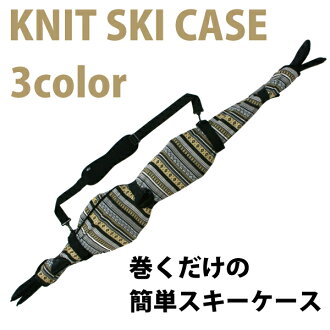 BLP KNIT SKI COVER knitted ski special!