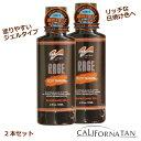 2本セットあす楽対応カリフォルニア タン レイジジェルCALIFORNIA TAN RAGEx2 タンニングオイル サンオイル