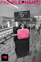 【あす楽対応)ピンクエレファント プラスオンポーチ【旅先で!スーツケースの上に増えた荷物を乗っけて楽々運べます!外せば貴重品用ポ..