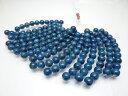 ブルーアパタイト8mm丸玉10個1セット