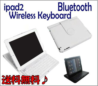 -Excellent ipad2 360 degrees rotating screen stand case! Wireless keyboard with USB charger accessories ipad2 WirelessKeyboard/Bluethooth/1529
