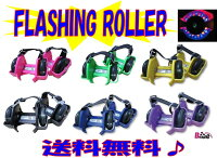 ��ӥ塼��񤤤ƥ᡼��������̵��!!������̵���Ǹ�����FLASHINGROLLER�ե�å���?�顼�ʥ?�顼���塼����