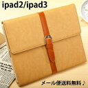[email service free shipping] ipad1802 [smtb-MS] where case / smart cover / iPad2/3 cover / iPad2/3 case /cover / eye pat 3/ for ipad3/ipad2 where &amp;amp;#8252;  with the business-style / stands function is new is new [10P17May13]