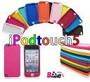 【メール便送料無料】●Apple○iPod touch5 ケース/第5世代専用シリコンケース○シンプルなシリコンケースカバー/case/ケ-ス 5059