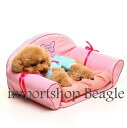 【送料無料】【あす楽対応】ペット用♥ラブリーソファー型ベット♥♥【ペット用ベッド】【猫ベッド】【犬ベッド】