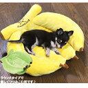 【送料無料】【あす楽対応】ペット用♥ふわふわバナナベット♥♥バナナソファー♥【ペット用ベッド】【猫ベッド】【犬ベッド】【smtb-ms】winter sale
